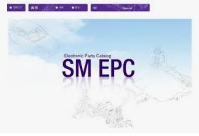SM EPC