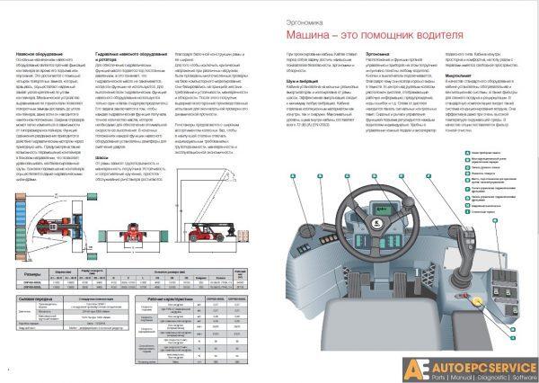Array - kalmar reach stackers workshop manualtechnical information      rh   autoepcservice com