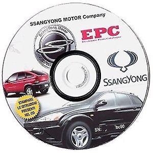 SsangYong-EPC-Parts-Catalog-2019