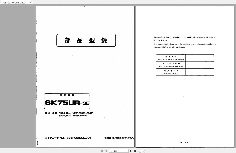 Kobelco_Hydraulic_Excavator_SK75UR-3E_S3YR00002ZJ06_Parts_Catalog_1