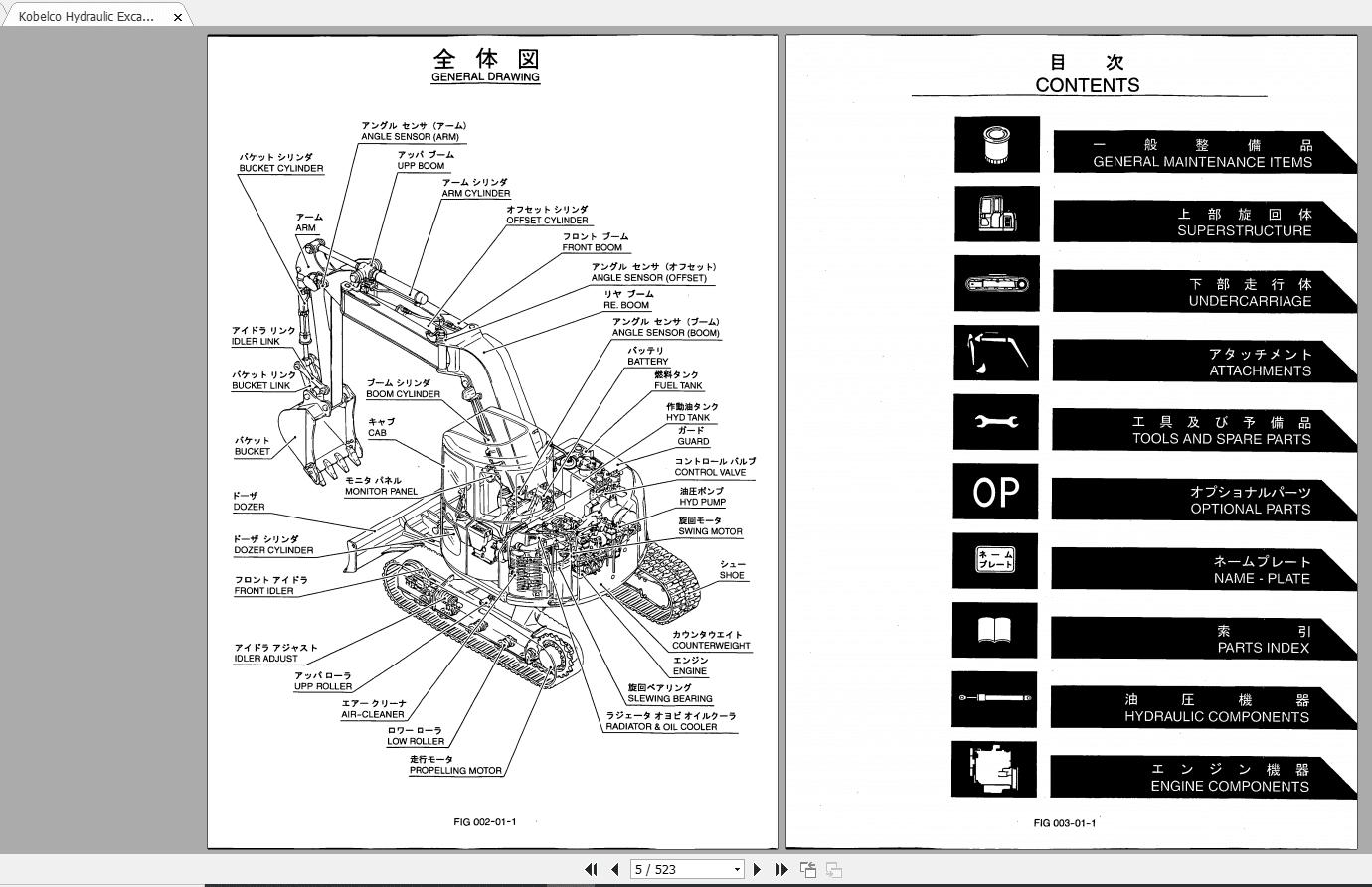 Kobelco_Hydraulic_Excavator_SK75UR-3E_S3YR00002ZJ06_Parts_Catalog_2