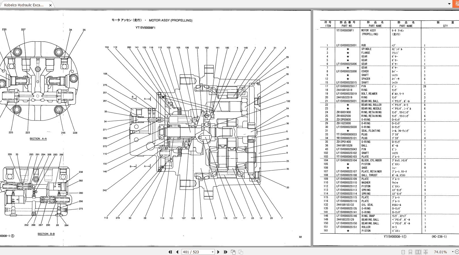 Kobelco_Hydraulic_Excavator_SK75UR-3E_S3YR00002ZJ06_Parts_Catalog_4