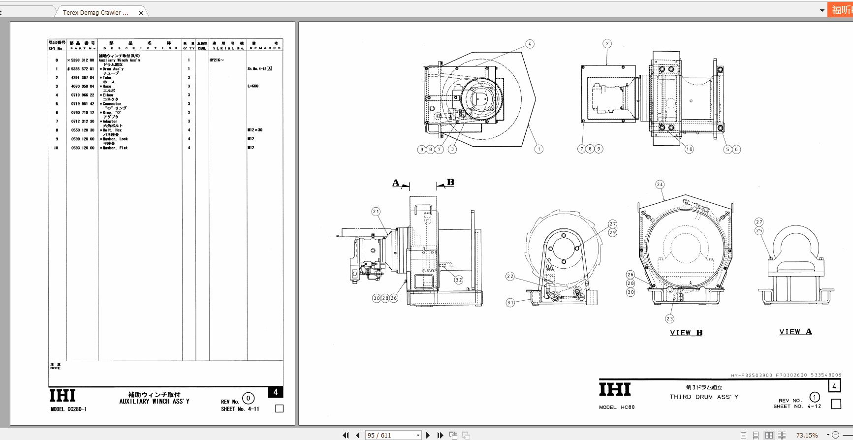 Terex_Demag_Crawler_Crane_CC280-1_HY216_Parts_Catalog_3