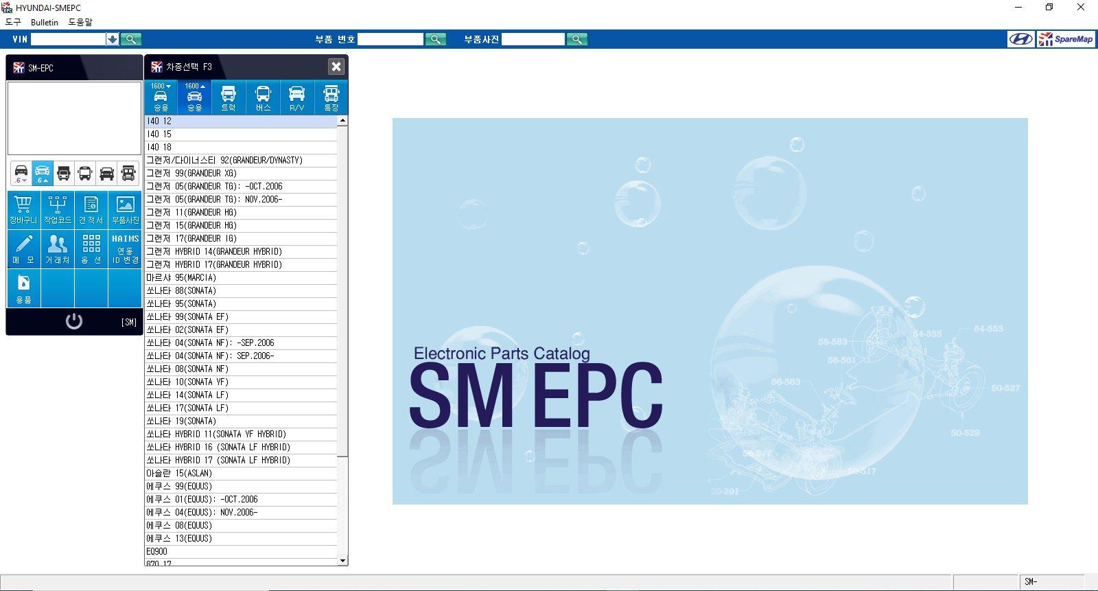 Hyundai_Kia_Korea_SM_EPC_072019_Parts_Catalog_Domestic_Market_11