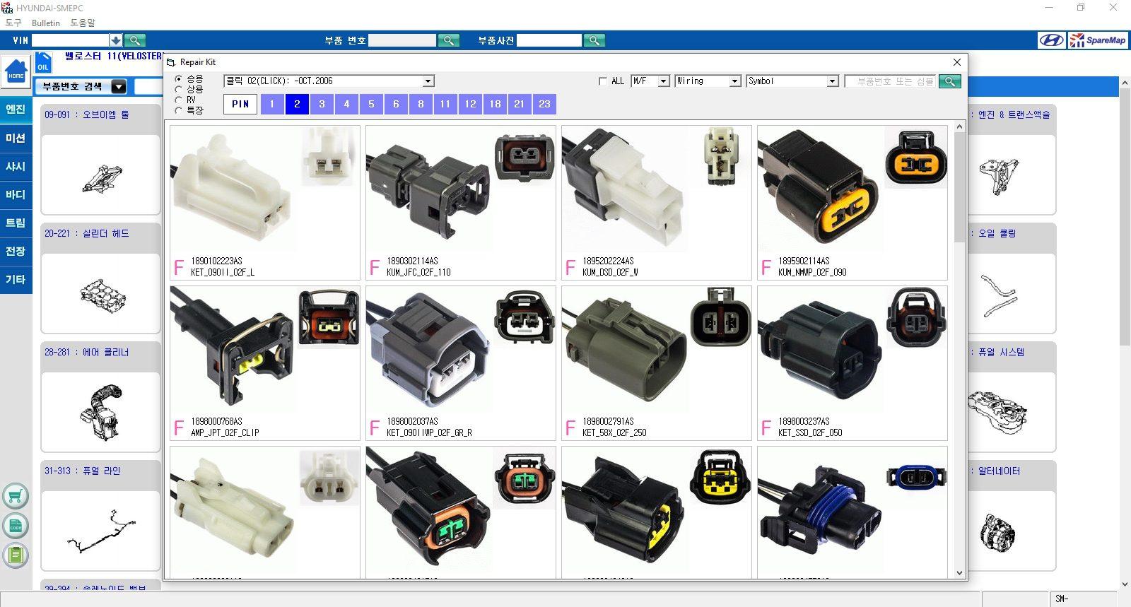 Hyundai_Kia_Korea_SM_EPC_072019_Parts_Catalog_Domestic_Market_13