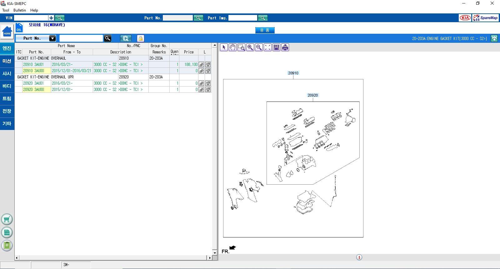 Hyundai_Kia_Korea_SM_EPC_072019_Parts_Catalog_Domestic_Market_3
