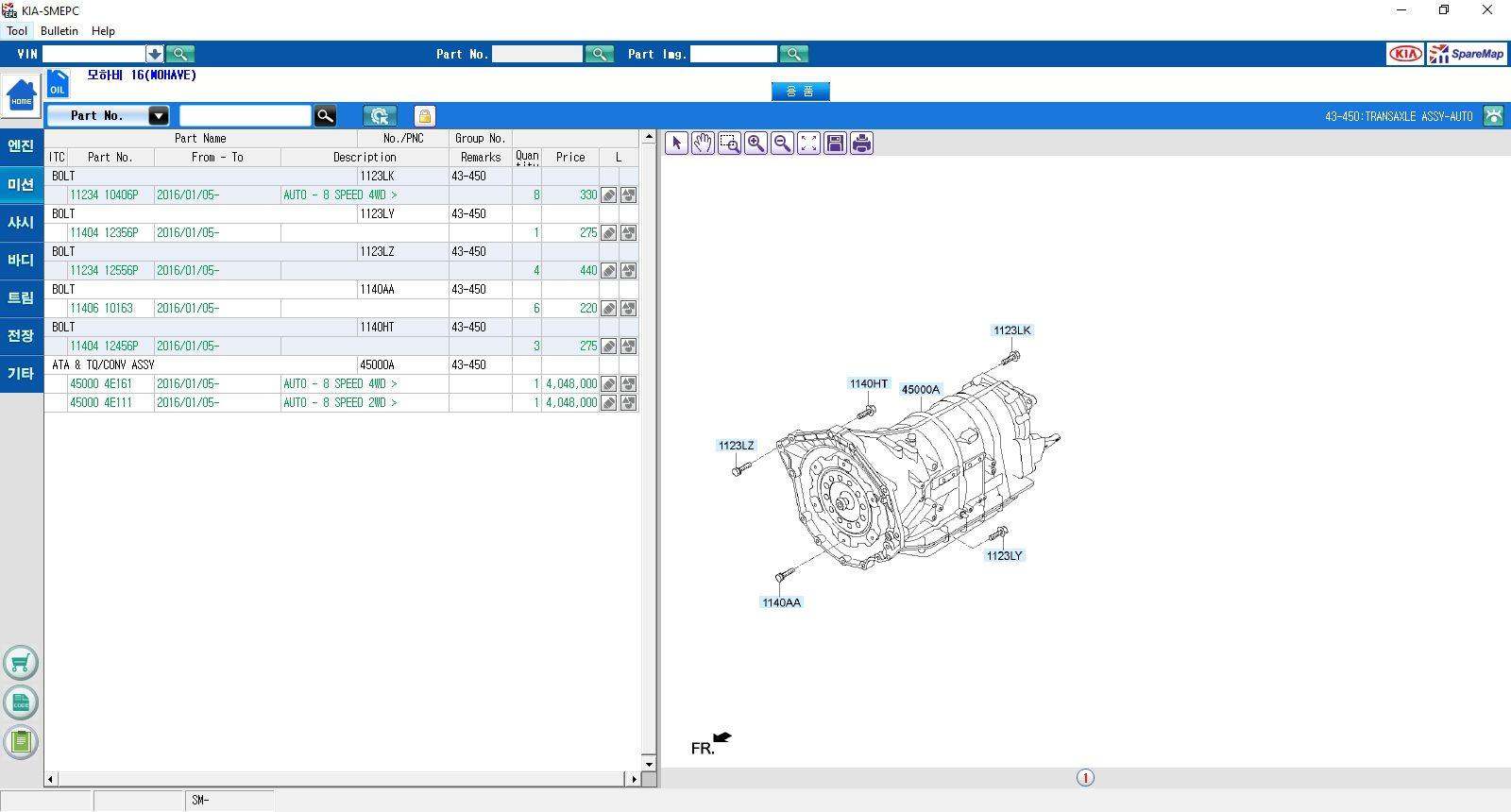 Hyundai_Kia_Korea_SM_EPC_072019_Parts_Catalog_Domestic_Market_4