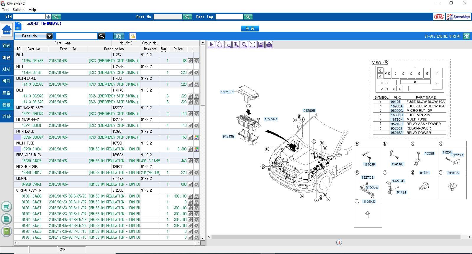 Hyundai_Kia_Korea_SM_EPC_072019_Parts_Catalog_Domestic_Market_6