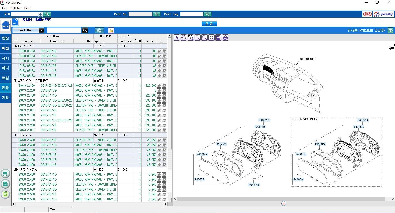 Hyundai_Kia_Korea_SM_EPC_072019_Parts_Catalog_Domestic_Market_7