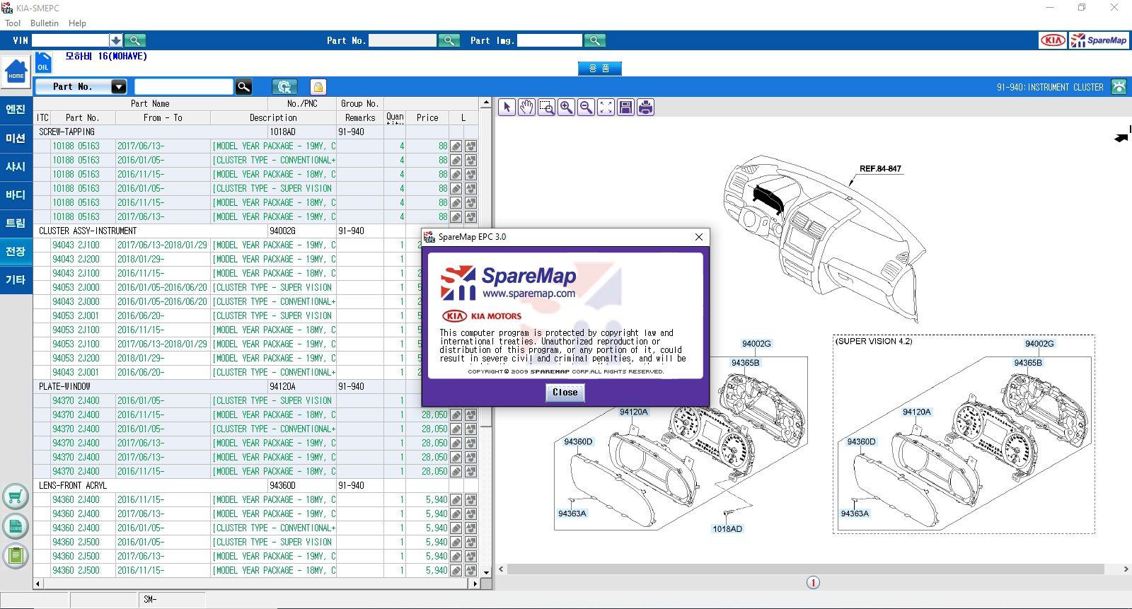 Hyundai_Kia_Korea_SM_EPC_072019_Parts_Catalog_Domestic_Market_8