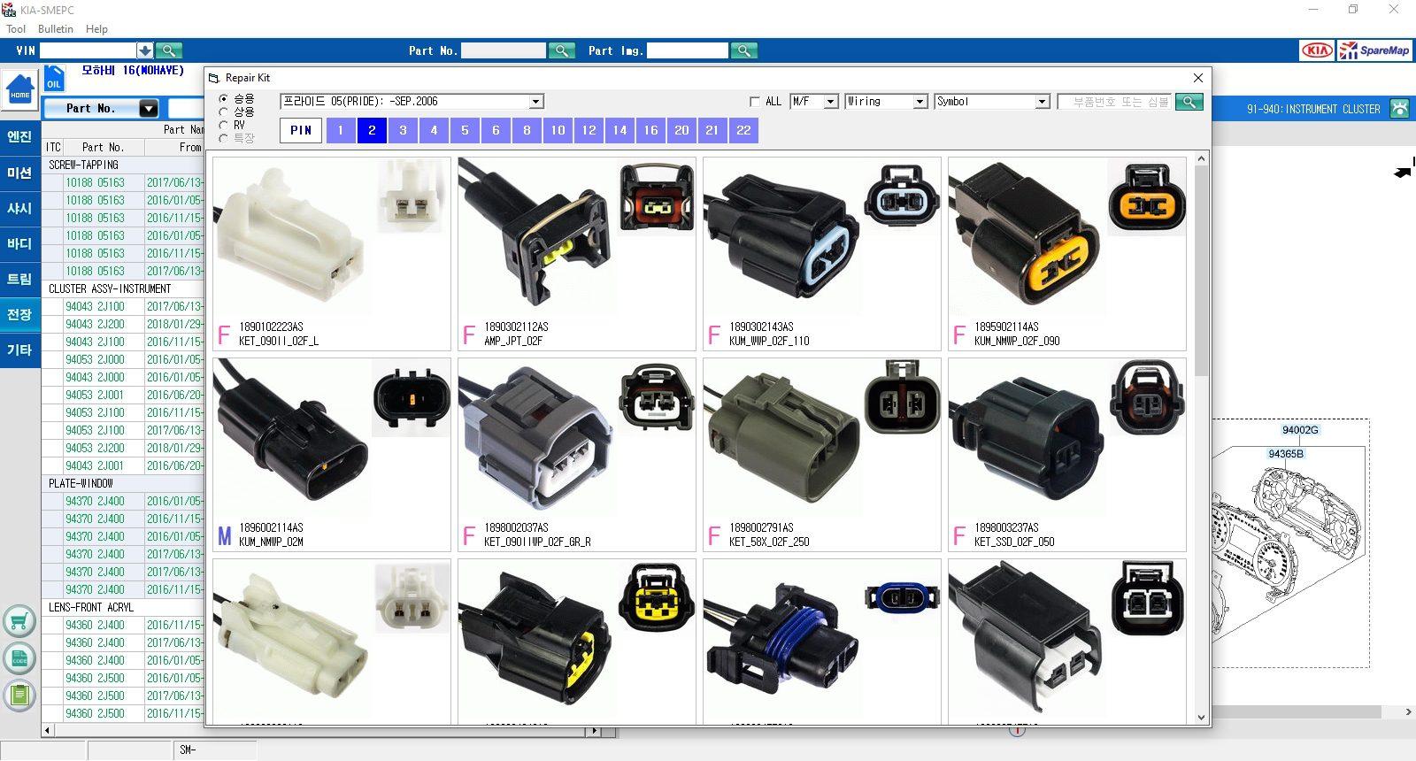 Hyundai_Kia_Korea_SM_EPC_072019_Parts_Catalog_Domestic_Market_9