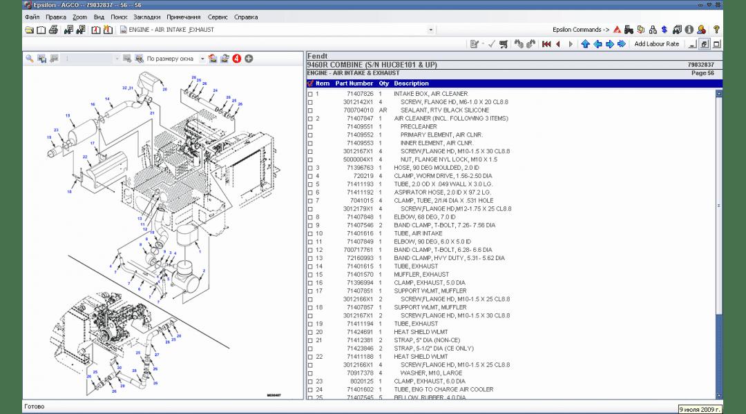 AGCO_Fendt_NA_Workshop_Service_Manuals_Service_Bulletins_052019_1