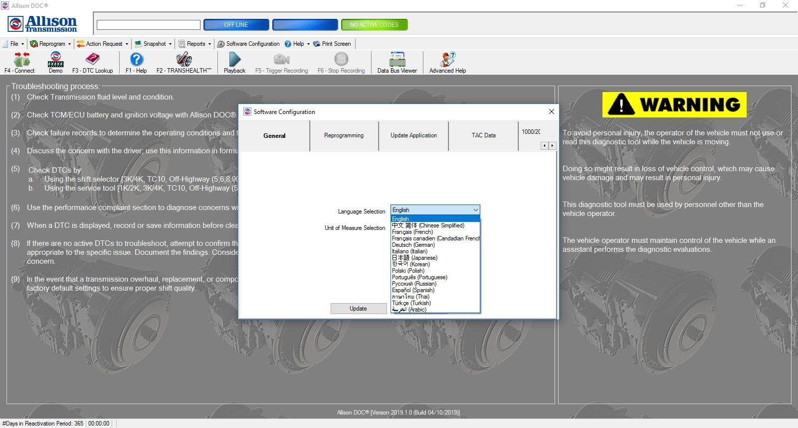 Universal_Allison_DOC_v201910_Build_042019_Transmission_Diagnostic_Software_Full_Instruction_14