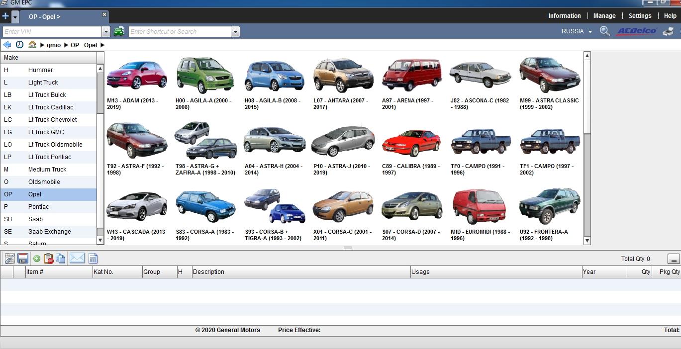 General_GMIO_Motors_Asia_Africa_EPC_022020_1