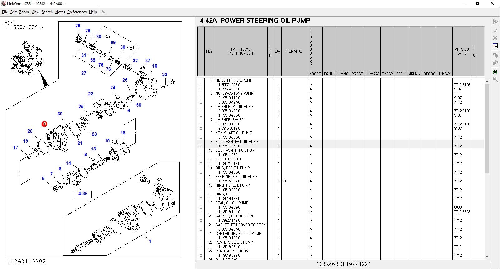 ISUZU_CSS-NET_EPC_052020_Electronic_Parts_Catalog_3