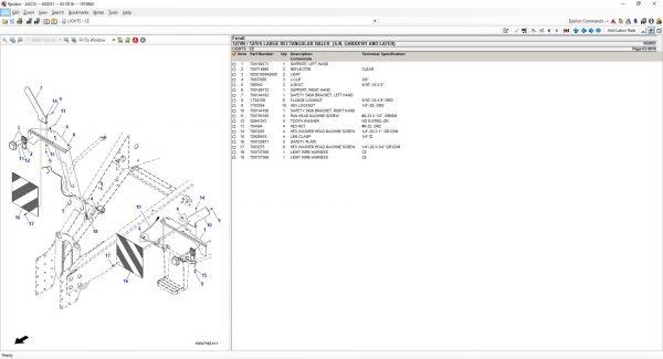 Fendt_AG_Europe_Parts_Catalog_Workshop_Service_Manuals_2020_7
