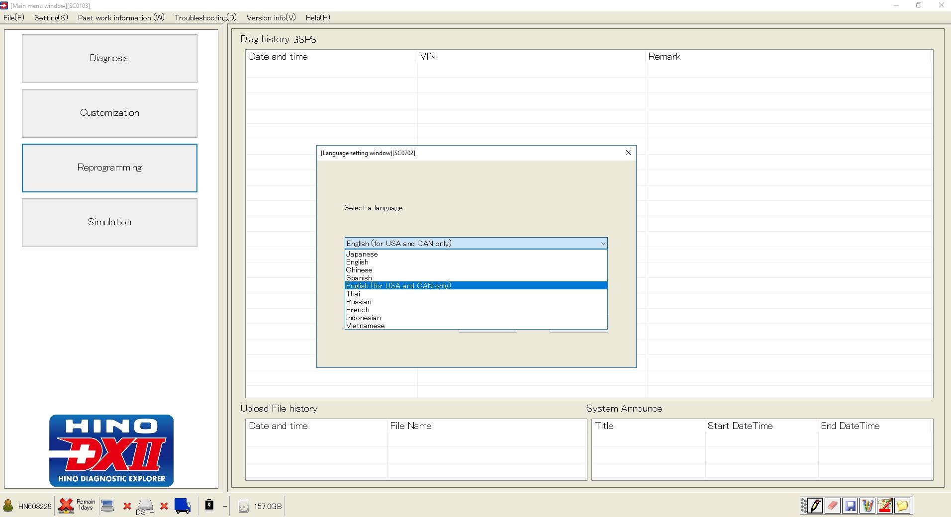 HINO_Diagnostic_eXplorer_DX2_11207_072020_Diagnostic_Software_10