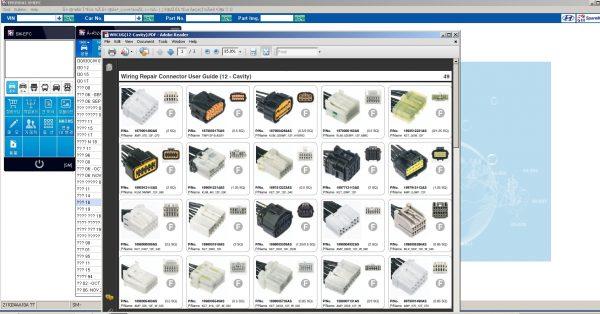 KIA_Huyndai_EPC_-_KIA_Huyndai_SM_EPC_Spare_Parts_Catalog_VM_ware_12