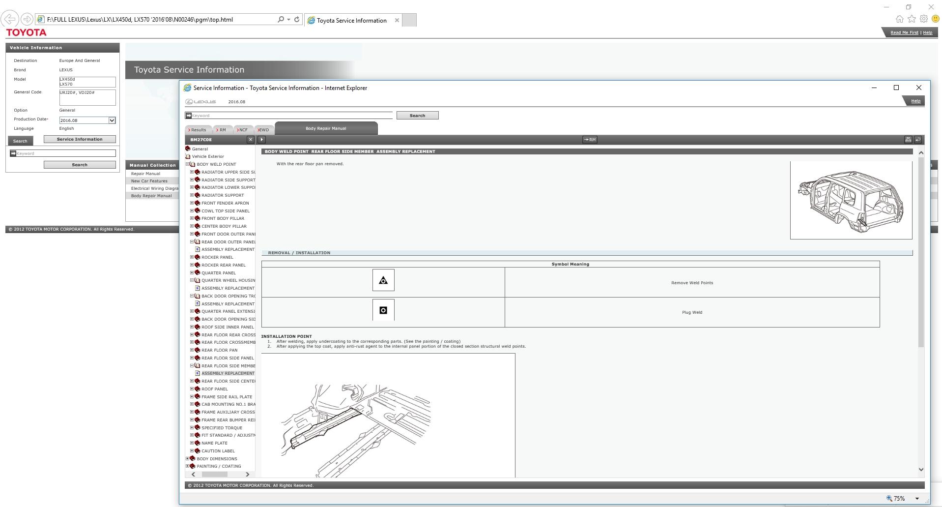 Lexus Lx450d  Lx570  2016 08  Workshop Service Manual