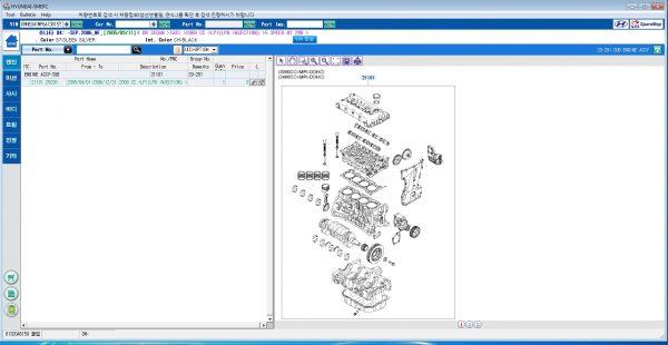 Hyundai_Kia_Korea_SM_EPC_092020_Spare_Parts_Catalog_Domestic_Market_10