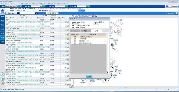 Hyundai_Kia_Korea_SM_EPC_092020_Spare_Parts_Catalog_Domestic_Market_11