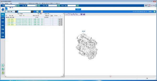 Hyundai_Kia_Korea_SM_EPC_092020_Spare_Parts_Catalog_Domestic_Market_3