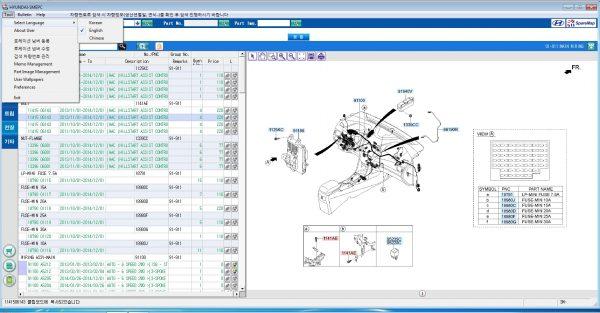 Hyundai_Kia_Korea_SM_EPC_092020_Spare_Parts_Catalog_Domestic_Market_6