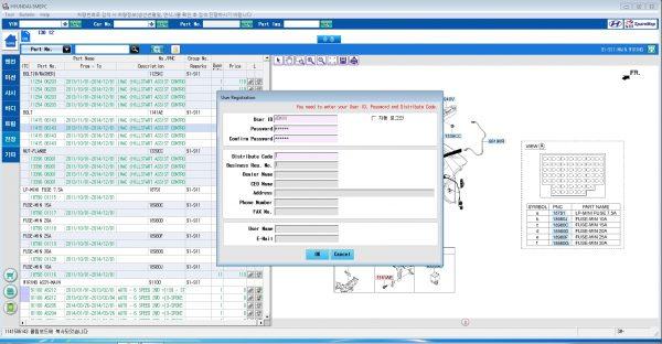 Hyundai_Kia_Korea_SM_EPC_092020_Spare_Parts_Catalog_Domestic_Market_7