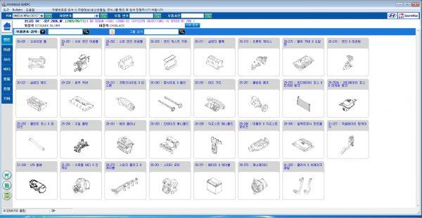 Hyundai_Kia_Korea_SM_EPC_092020_Spare_Parts_Catalog_Domestic_Market_8