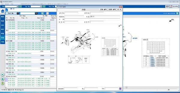 Hyundai_Kia_Korea_SM_EPC_092020_Spare_Parts_Catalog_Domestic_Marketb_5