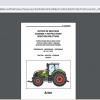 CLAAS-WebTIC-Offline-FR_ES-06.2021-Operator-Manual-Repair-Manual–Service-Documentation-DVD-5