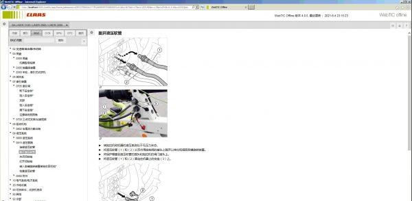 CLAAS-WebTIC-Offline-ZH-06.2021-Operator-Manual-Repair-Manual–Service-Documentation-DVD-1233b7e532baf6052f