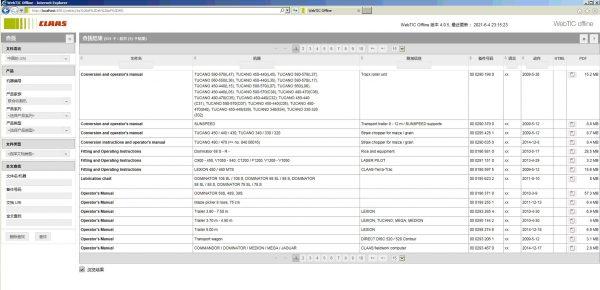 CLAAS-WebTIC-Offline-ZH-06.2021-Operator-Manual-Repair-Manual–Service-Documentation-DVD-3911f8e061984d101
