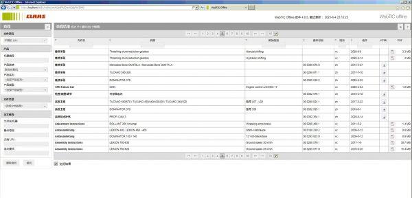 CLAAS-WebTIC-Offline-ZH-06.2021-Operator-Manual-Repair-Manual–Service-Documentation-DVD-5ab3ee7859ca3d8c5