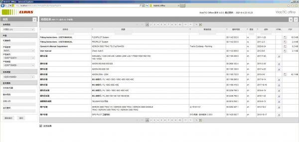 CLAAS-WebTIC-Offline-ZH-06.2021-Operator-Manual-Repair-Manual–Service-Documentation-DVD-695339005f9824e08