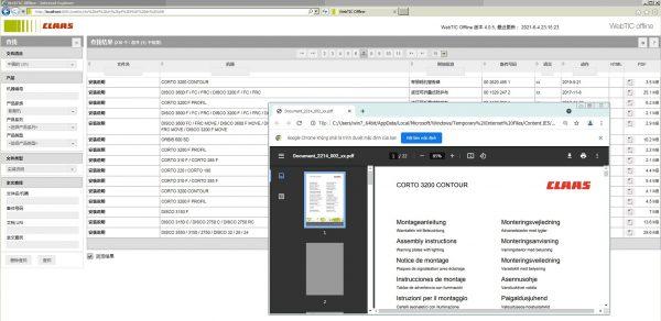 CLAAS-WebTIC-Offline-ZH-06.2021-Operator-Manual-Repair-Manual–Service-Documentation-DVD-8e2ebafe408b8c870