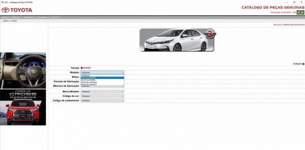 Toyota-EPC-Brazil-05.2021-Spare-Parts-Catalog-6