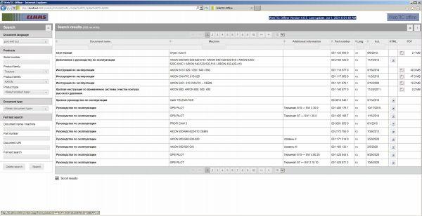 CLAAS-WebTIC-Offline-RU_Russian-07.2021-Operator-Repair-Manual–Service-Documentation-DVD-4