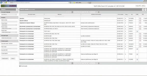 CLAAS-WebTIC-Offline-RU_Russian-07.2021-Operator-Repair-Manual–Service-Documentation-DVD-8