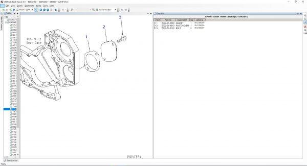 CSSPARTS-Komatsu-Linkone-CSS-EPC-EUROPE-07.2021-Spare-Parts-Catalog-3