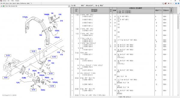Isuzu CSS-NET 2021 08.2021 Japan Electronic Parts Catalog DVD 6