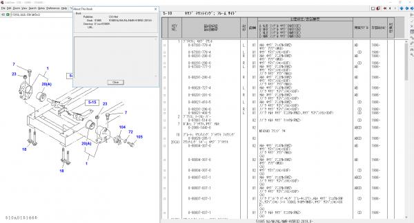 Isuzu CSS-NET 2021 08.2021 Japan Electronic Parts Catalog DVD 7