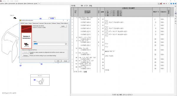 Isuzu CSS-NET 2021 08.2021 Japan Electronic Parts Catalog DVD 8