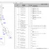 Isuzu CSS-NET 2021 08.2021 Japan Electronic Parts Catalog DVD 9
